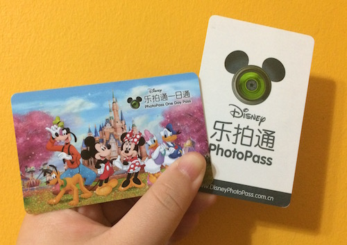 Both cards for PhotoPass