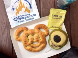 Mickey pretzel with a Monsters, Inc. cranberry bun