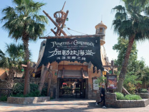Pirates of the Caribbean is an oustanding ride